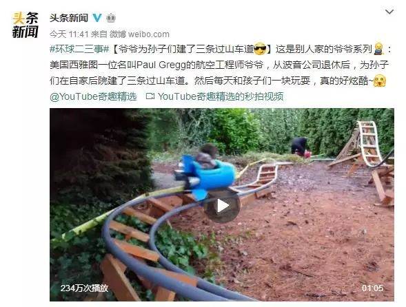 江苏南京 女童被锁自助银在那个