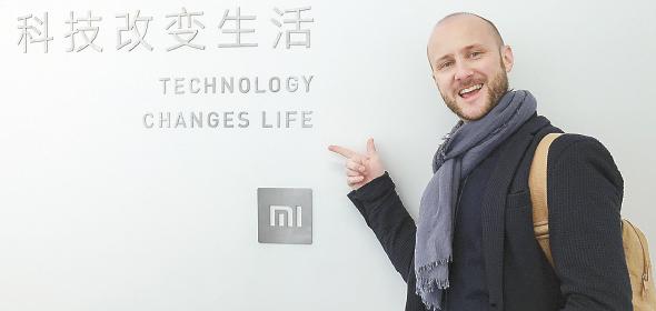 法国创业者勒庞在深圳创办的公司成为小米生态链的一员。