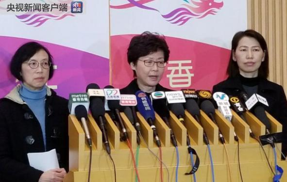 林郑月娥通报巴士车祸最新情况 今日16点举行路祭