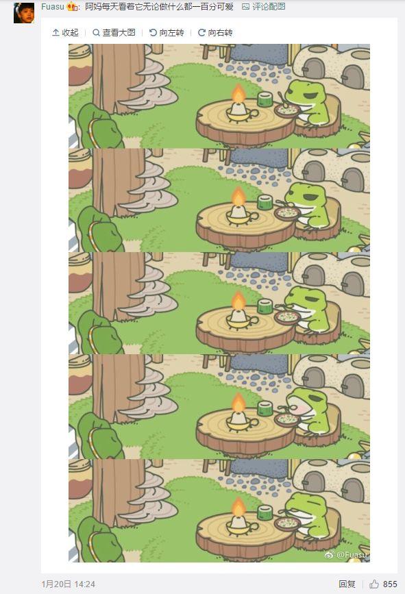 """《旅行青蛙》让女玩家抢着 """"当"""