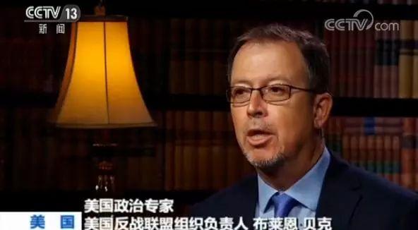 ▲美国政治专家布莱恩・贝克接受央视采访截图
