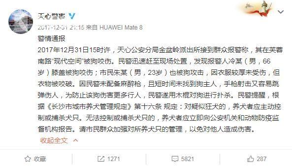 安徽合肥一公交站台倒塌致一名6