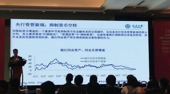 人口红利--海通姜超最新发言:泡沫时代正远去 价值投资才是正道