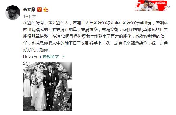 余文乐宣布与女友王棠云结婚 王棠云个人资料起底?