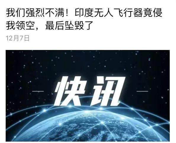 ▲中国媒体报道截图