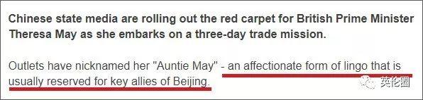(图片截取自BBC News)