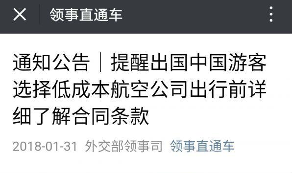 国家授权正规彩票平台:三家中国大使馆连续发声_只为强调这两个字