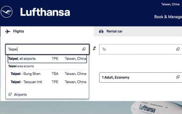 汉莎航空官网截图