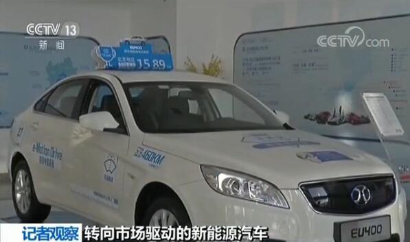 澳门永利网址:新能源汽车转向市场驱动_补贴退坡倒逼企业创新