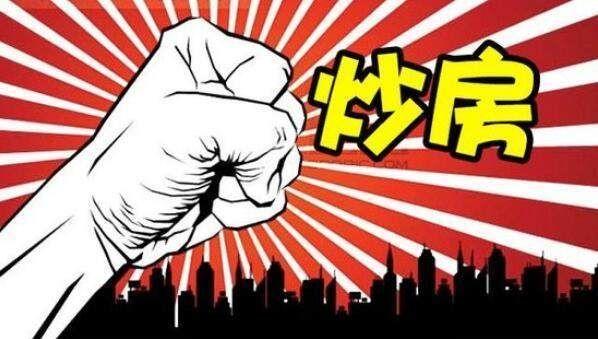 暴雪来袭!中国楼市不详之兆,房产税延期又添新悬念!