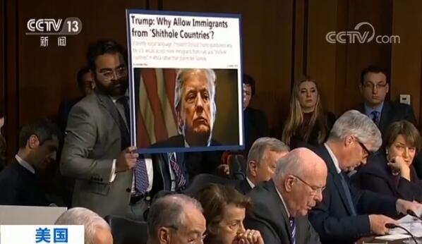 美国国会两党激辩移民法案 联邦政府或再次停摆