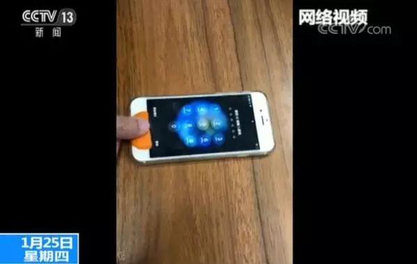 118图库关注丨一块橘子皮就能打开你的手机?两部门介入调查