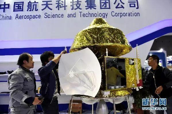 ▲资料图片:火星探测器模型