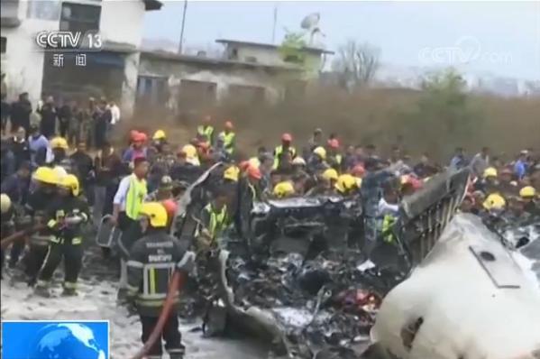 尼泊尔坠机事故致49死 事故原因机场和航空公司各执一词