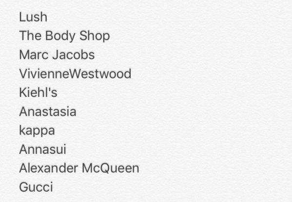 一些讨论帖中整理的品牌名单