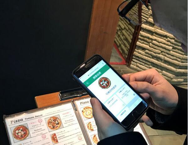 一扫就能翻译 日本开发出手机扫描翻译系