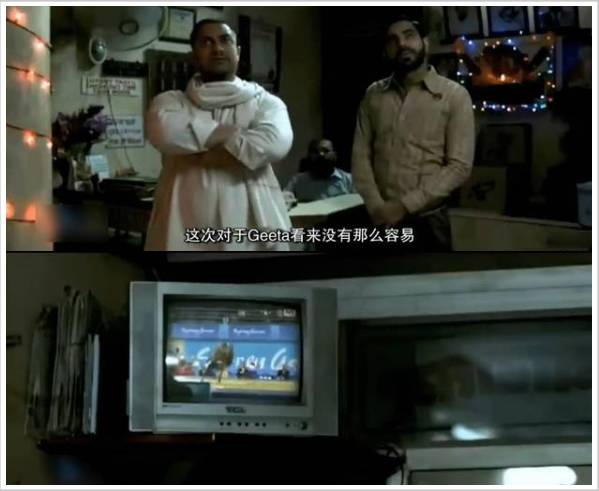 "TCL李东生""出海""记"