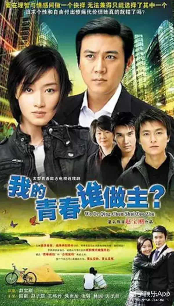 还记得《我的青春谁做主》赵青楚吗?她现在长这样