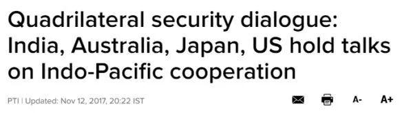 澳门金沙网站:这四国要联手对付中国?最终成抱团吐槽的一场闹剧
