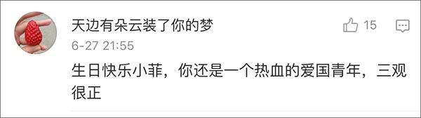 汪小菲深夜开炮:受不了台湾的道貌岸然,别打