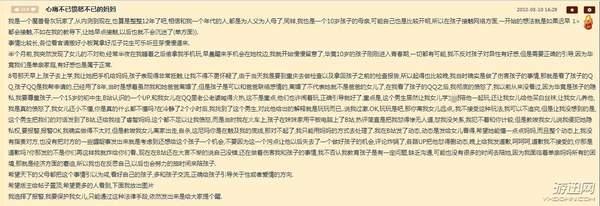 "B站回应""UP主勾引10岁女孩"":计划设立青少年维权站"