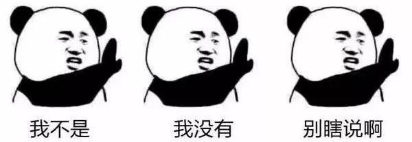 澳门金沙网站:滴滴花3亿买支付牌照自用_说不进军支付领域还可信吗
