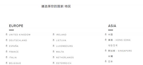 卡地亚中文官网截图