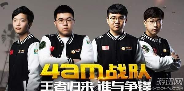 """韦神:韩国""""吃鸡""""比赛孤存签"""