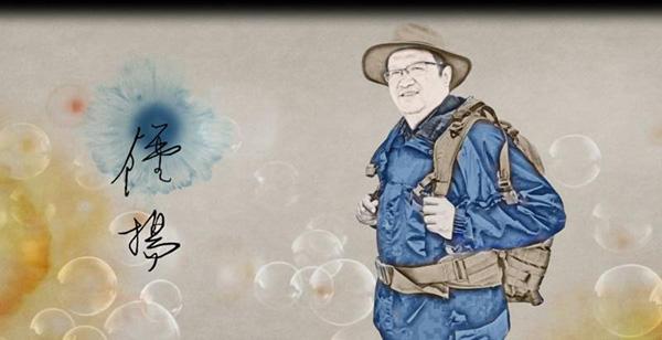 纪录片《钟扬》:他已经远行,但希望的种子早已撒下