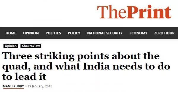 """▲印度""""ThePrint""""新闻网站截图"""