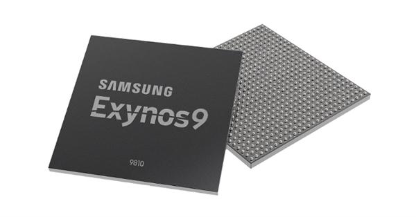 全网通性能怪兽 三星发布Exynos 9810