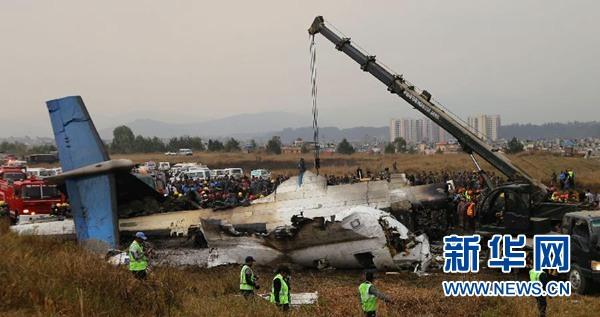 令人悲伤的一天——尼泊尔首都客机失事现场直击