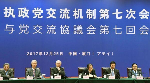 25日,中日执政党交流机制第七次会议在福建厦门举行。(共同社)