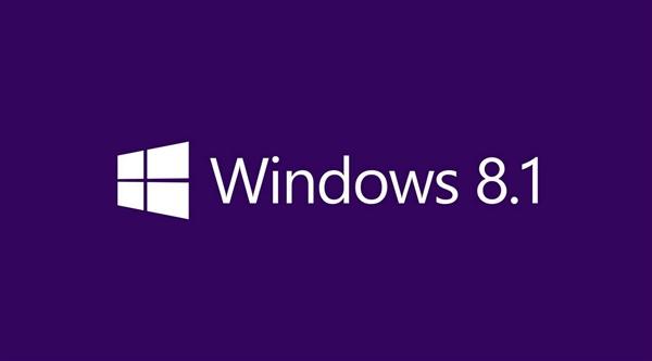 赶紧升Win10 微软宣布结束Windows8.1的主流支持服务的照片 - 1