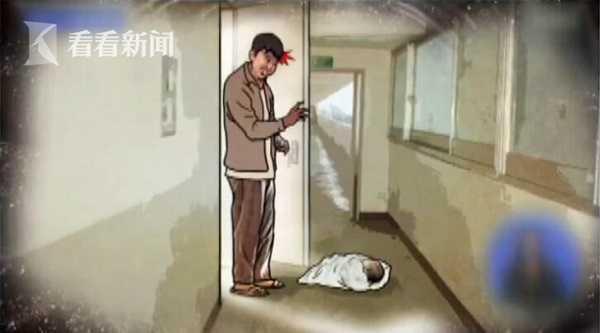 视频|女大学生偷偷产女太害怕 竟自导自