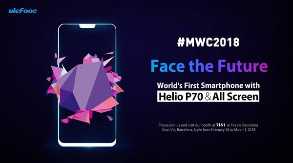全球首款联发科P70全面屏手机宣布 - 19:9异形屏