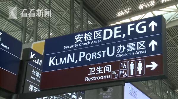 视频|美女整容后与身份证不像登机被拒:警察