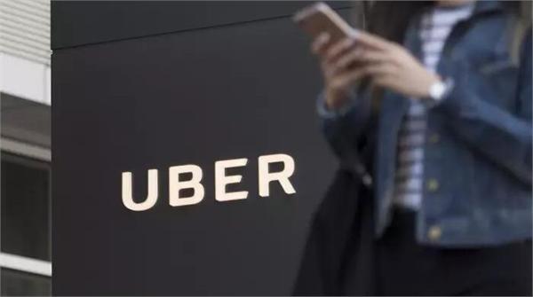 【钛晨报】软银完成对Uber的投资,成为其最大股东