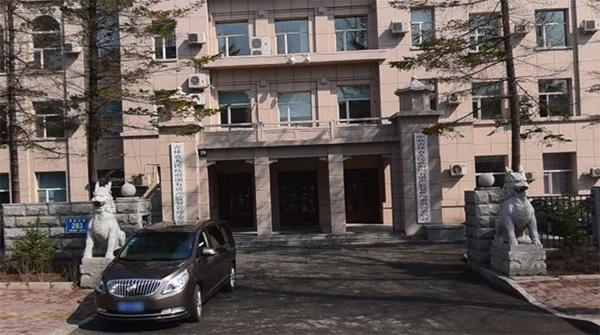 吉林省人民政府国有资产监督管理委员会
