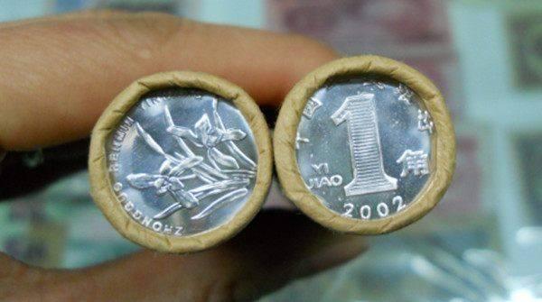 这枚硬币独一无二遇到不要花掉,已经升值了!