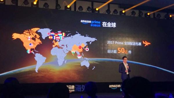 """亚马逊中国发布《2017跨境网购趋势报告》:原来""""剁手""""也讲究学问"""