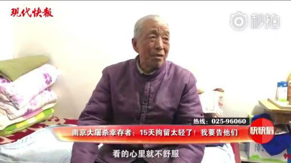 媒体采访幸存者视频截图