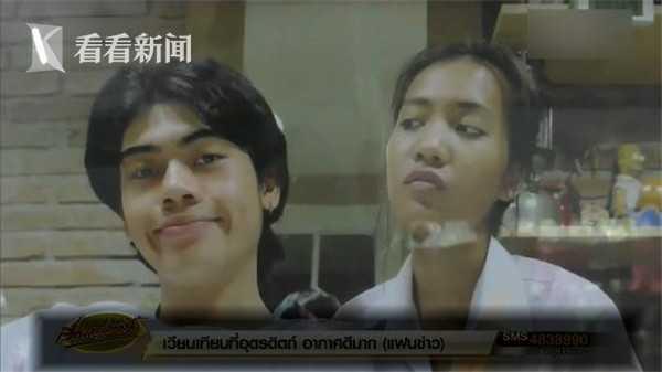视频 泰国奇缘情侣遇车祸 同年同月同日生又同日死