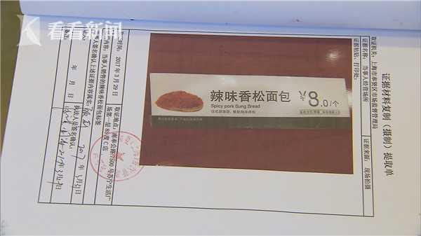 日本德仁天皇首次演讲:将时刻心系国民