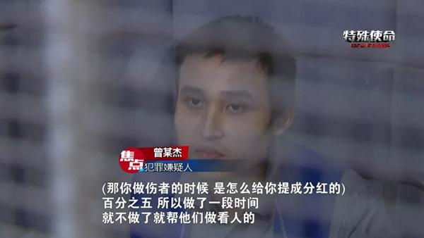 竞彩足球投注平台 19