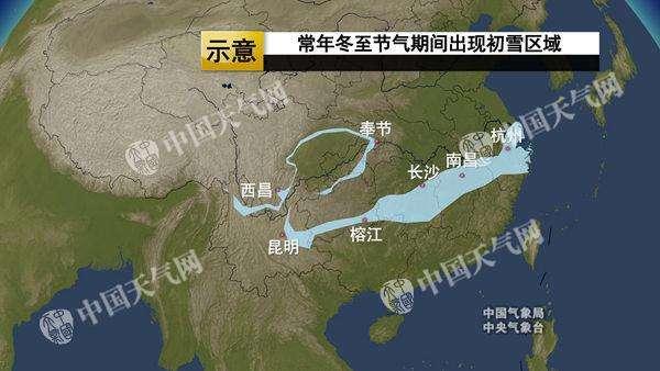 多穿点!冷空气南下,明早长江沿线多地气温将跌破0℃