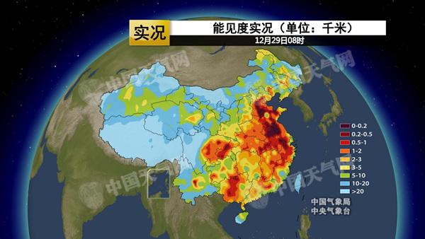 冷空气影响中东部 京津冀蓝天将现苏皖等霾仍持续