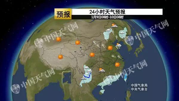 寒潮来袭!内蒙古43地发布气象灾害预警,未来几天天气…