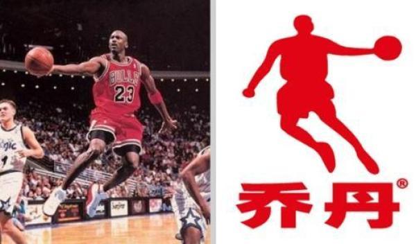 乔丹体育的logo类似乔丹上篮的剪影。
