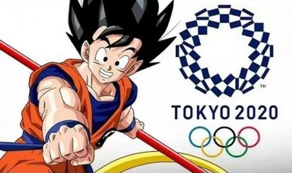 【全球体育】2020东京奥运会吉祥物公布,方案由日本小图片